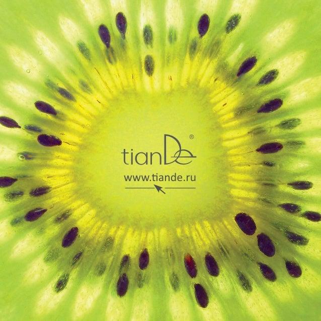 новая мастерская красоты tianDe