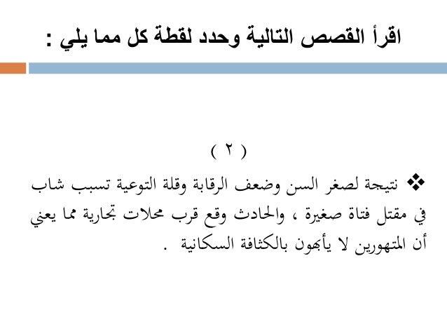 فهم السلوك البشري -  محمد شوقي