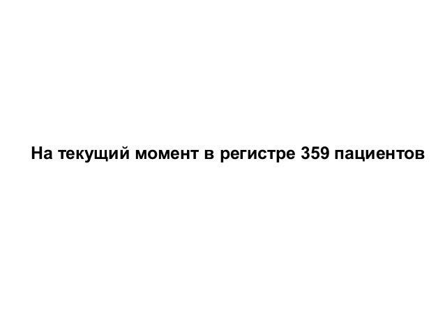 Disclaimer ( . .) .ru ( ) 73.11 – : 1. , . 2. , , , , , . 3. ( 10) , ( , , , .) .