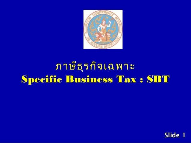 SlideSlide 11 ภาษีธุรกิจเฉพาะ Specific Business Tax : SBT ...