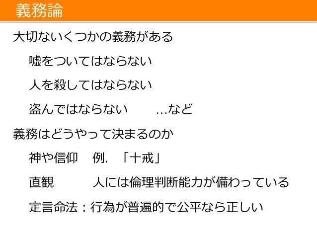 201407福岡ソーシャルワーク研究会