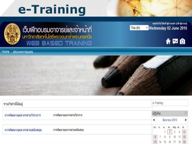 e-Training 15