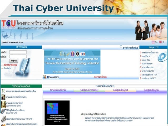 Thai Cyber University 27