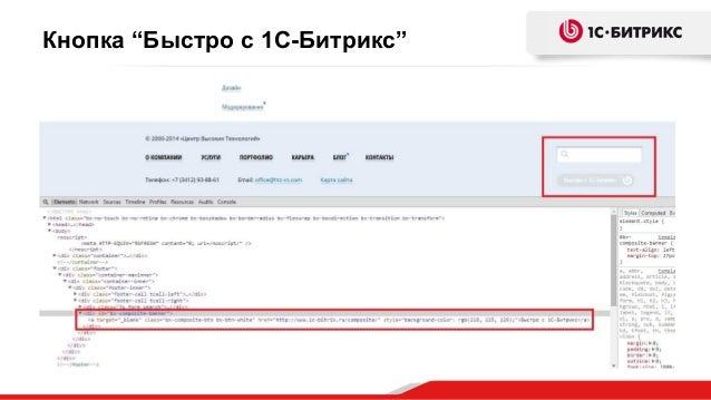 dedicated server management service