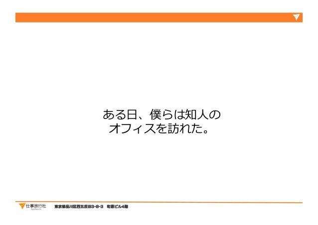▼201 NHK ▼201 3 ▼201 ▼2012 3 SMASTATION 1 201 201 WEB 201 201 201 201 201 201 J-WAVE 201