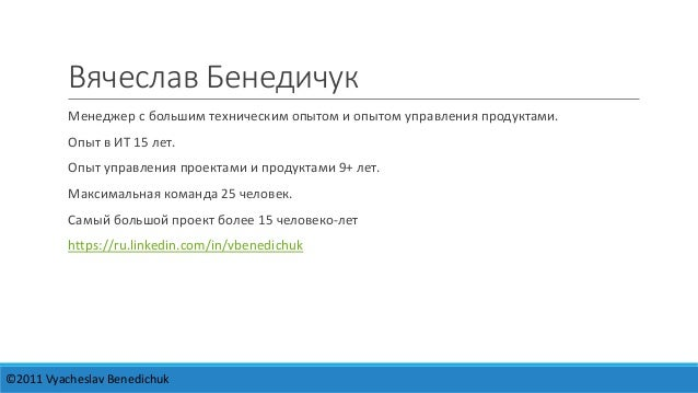 эффективные почтовые коммуникации Slide 2