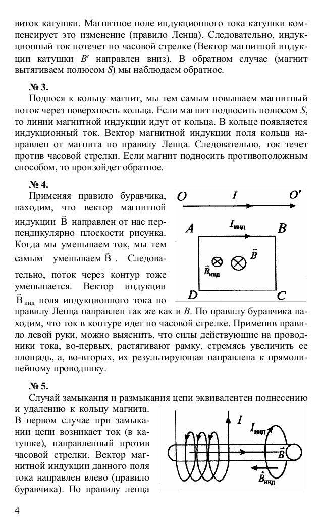 Гдз по физике 10 мякишев, 2003г