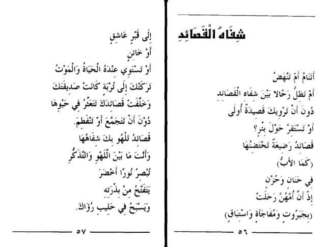 جمال الجزيري حفل توقيع ديوان شعر قصائد
