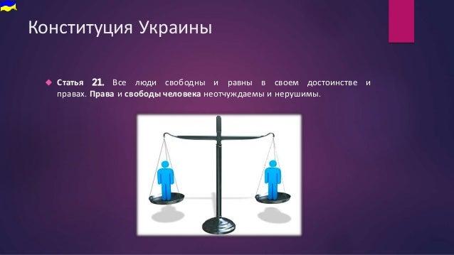 Проникновение в квартиру статья украина