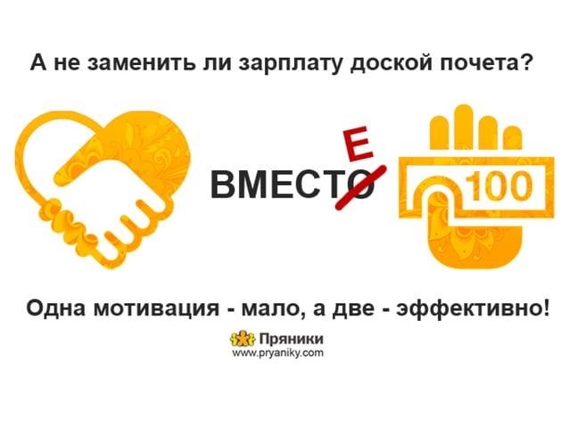 "HR-IT'2014, Евгения Любко. Доклад ""Геймификация бардака приводит к геймифицированному бардаку"""
