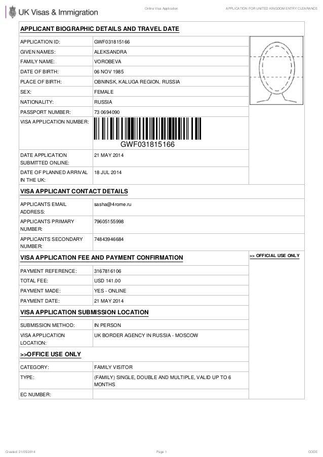 -1-638 Online Application Form For Zil Visa on