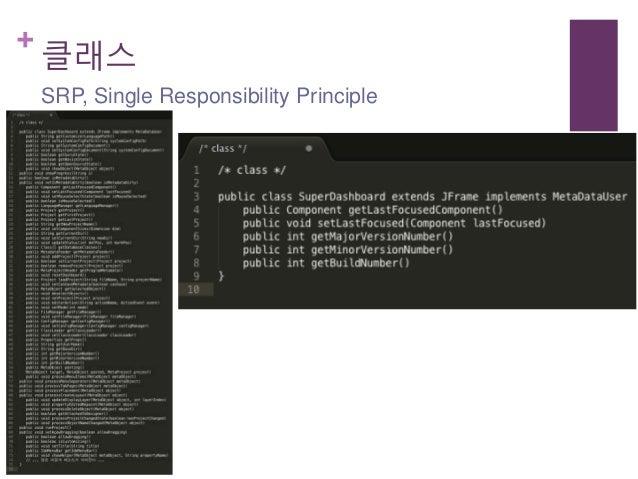 + 클래스 SRP, Single Responsibility Principle