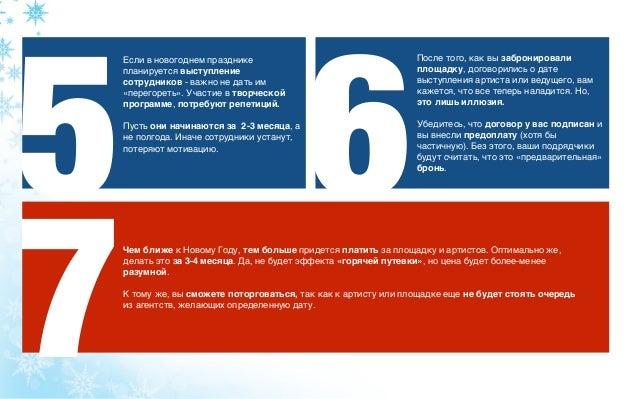 МЫОЧЕНЬКРУТОЕАГЕНТСТВО СОБСТВЕННЫЕ КНИГИ 2 - ЛУЧШЕЕ EVENT - АГЕНТСТВО x2АКМР 2011 2012 ЧЛЕНЫ РАМУ и АКОС СКАЧАЙ НАШЕ МОБИЛ...
