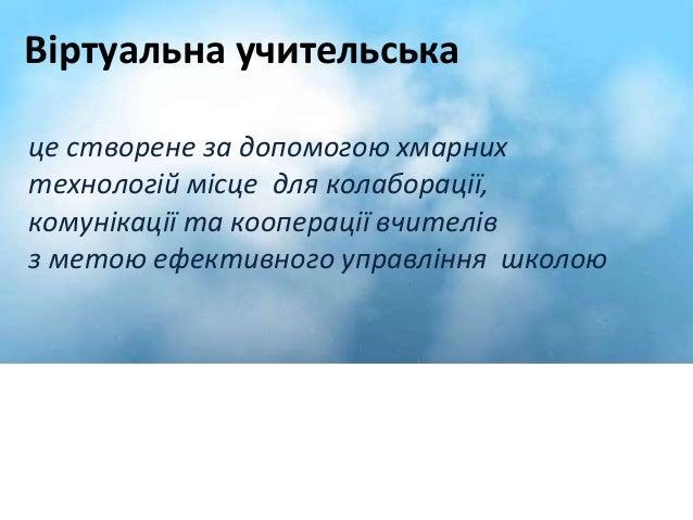 Картинки по запросу картинка електронна учительська