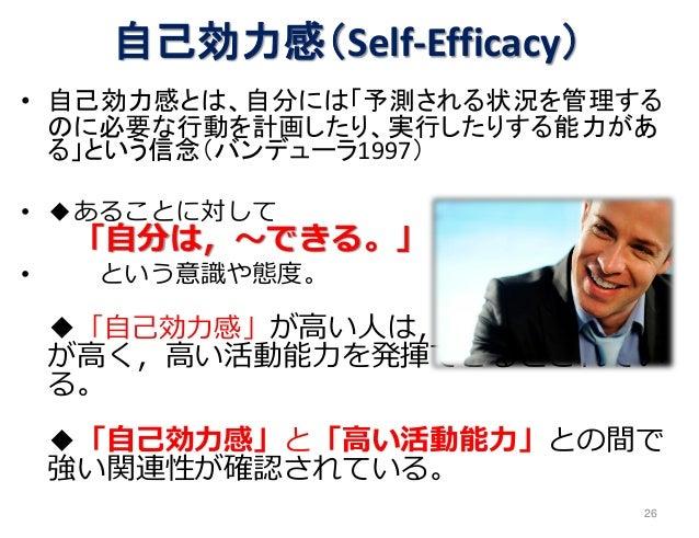 【期間限定】 コーチング心理学の理論と実践(3) コーチング心理 ...