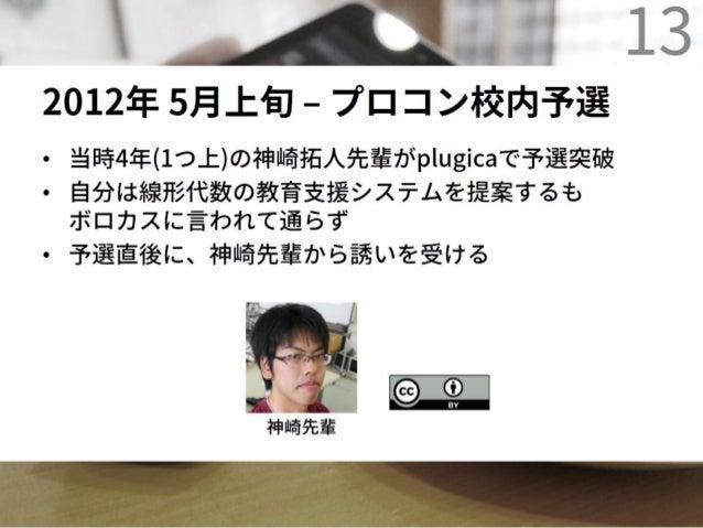 ' `J隷 ー5  5月下旬一開発開女台