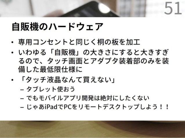 """"""" iPad力ヾ入るナこめ窓~こなってし`る   窓のアスペク ト上七彰まエ6:9 / 丿 〝 丿夕 告 、、〝 ー  g"""" //`"""