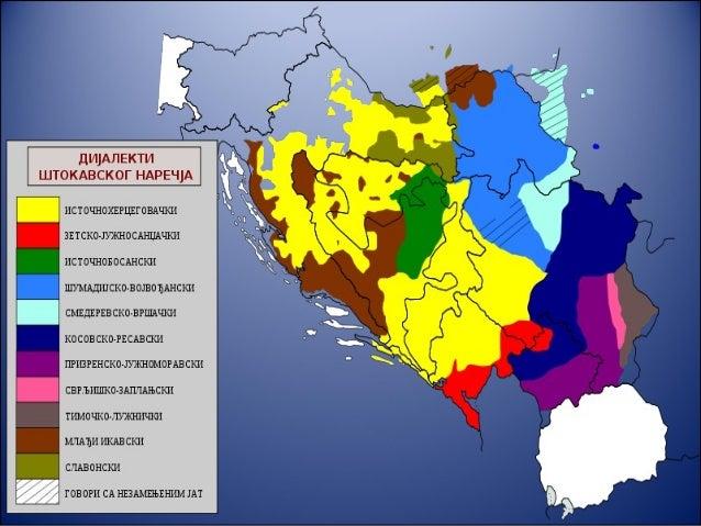 dijalekatska karta srbije Дијалекти српског језика dijalekatska karta srbije