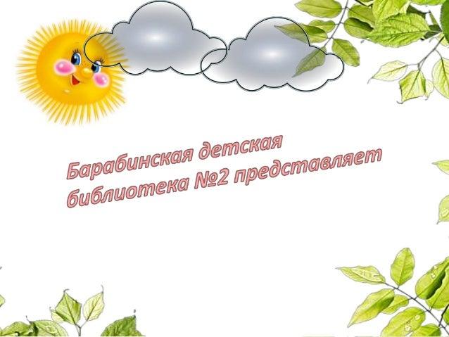 Белозёрова Татьяна Владимировна