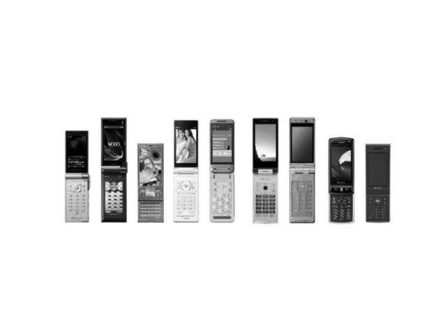 Ширина экрана у большинства кнопочных телефонов соответствует числам: 120, 176, 240, 320 при DPI равным единице.  Производ...
