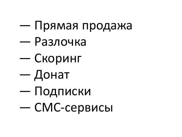 alexey-bakhirev@yandex.ru http://habrahabr.ru/users/bakhirev/ http://www.linkedin.com/pub/alexey-bakhirev/89/838/7b0  Вопр...