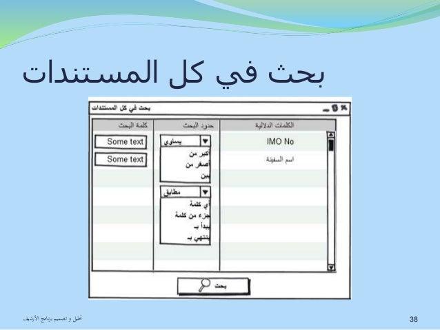 تحميل برنامج ارشفة الكترونية وادارة وثائق مجاني