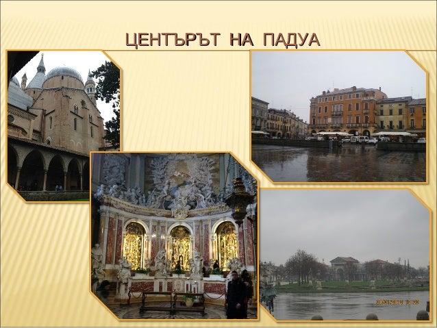 ДУХЪТ И АТМОСФЕРАТА ННАА ''ККООММЕЕННССККИИ''