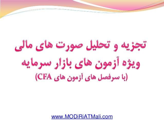www.MODiRiATMali.com