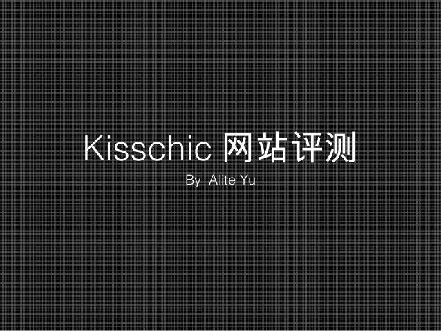 Kisschic 网站评测 By Alite Yu