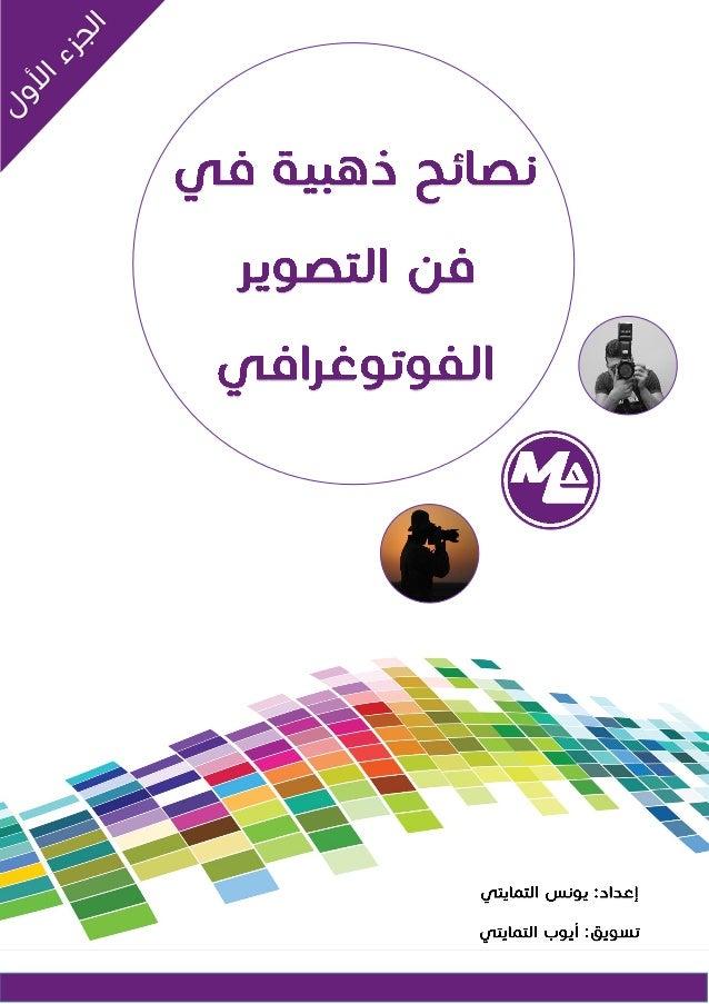 │  www.mosawir.com  1  2  3 1  2 RAW 3  3 444  5 5  5 6  6 7  6 8  7 9  7 11  8 11  8 12  9 13  14 9  11 15  11 16  11 17 ...