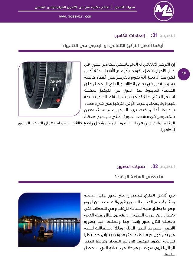 │  www.mosawir.com  19  33   ,  ,  34  ,  ,  ,  , 6  12 10