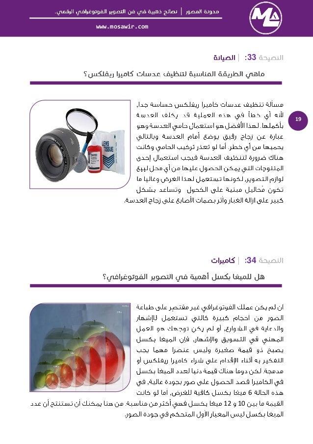 │  www.mosawir.com  20  35   ,  36   ,  ,  ,