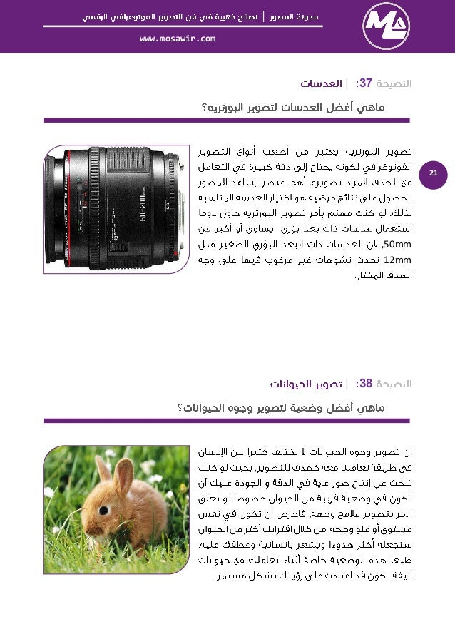 │  www.mosawir.com  22  39   ,  ,  40  ,  ,  ,