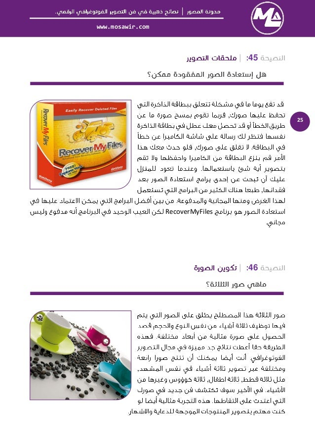 │  www.mosawir.com  26  47  ,  ,  ,  48  ,