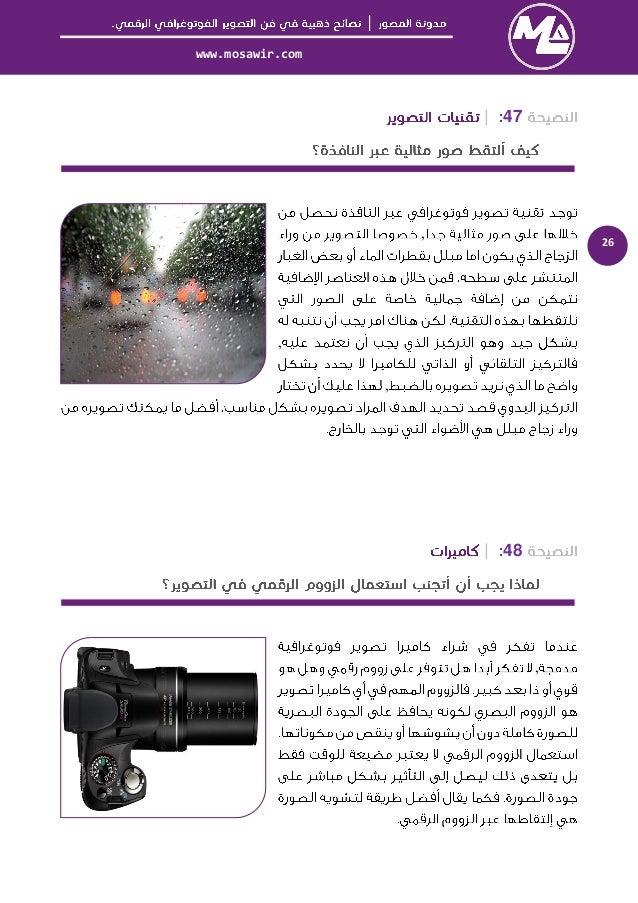 │  www.mosawir.com  27  49  ,  ,  ,  51   ,