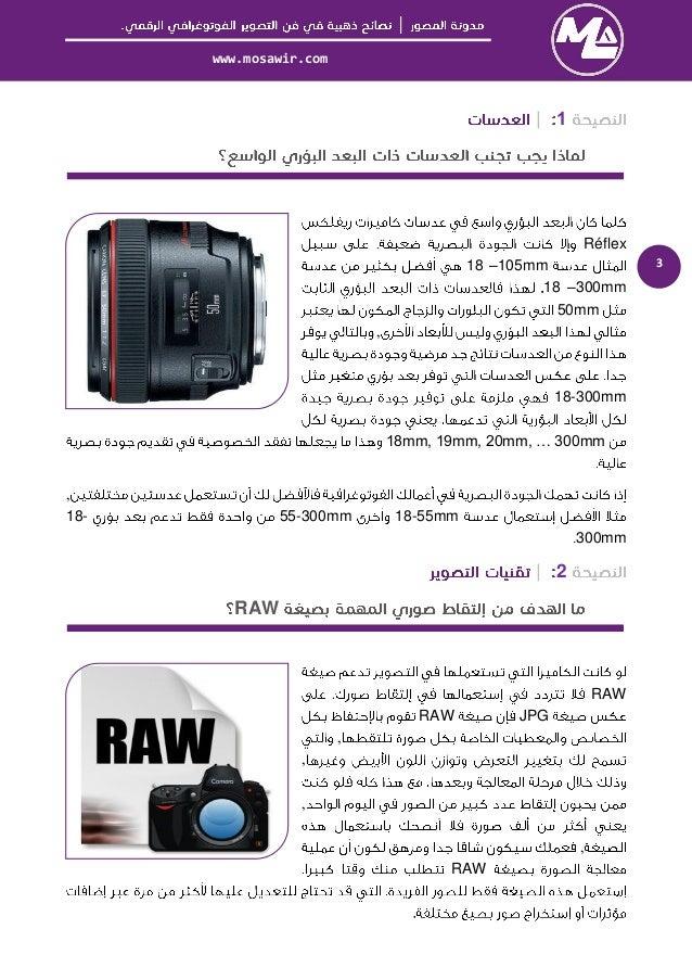 │  www.mosawir.com  4  3    4   ,  ,