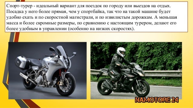 ero-foto-s-mototsiklom-rabota-porno-modeli-v-sankt-peterburge
