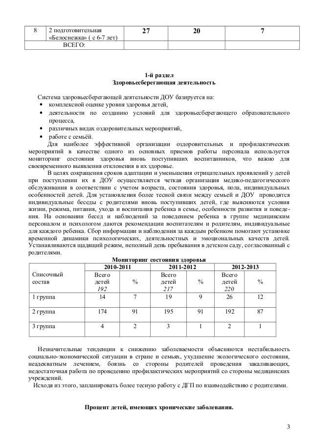 Историко-культурный стандарт нового УМК по Отечественной истории