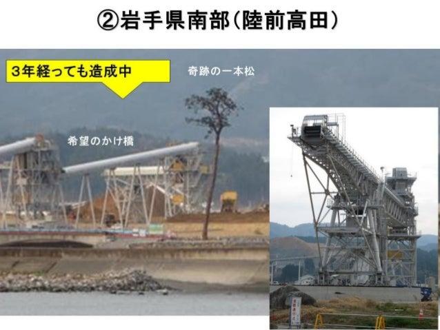 """""""牽・宣二~ 奇跡のー本#公 繍 希望のヵ丶ーナ橋"""
