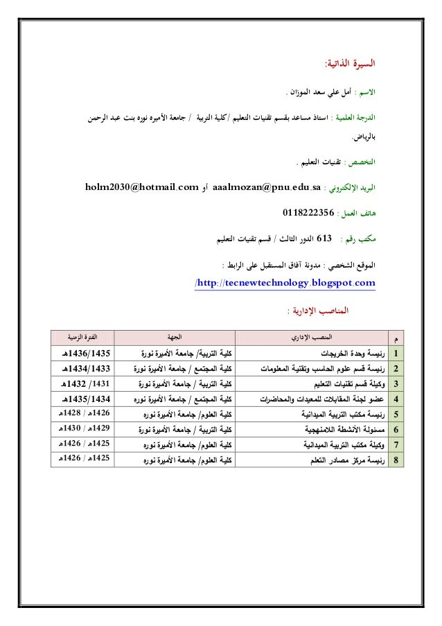 رقم جامعة الاميرة نورة