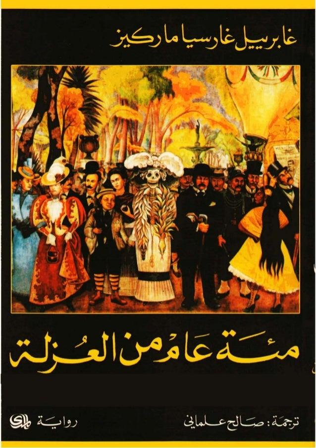 "Author : (;ahriel Garcia tniirqez (1976) ~ JLLJ2 ~edi :  Title : Cicn aiios tie solcdati +I j. ,'i L : ""WI >lP  Translator..."
