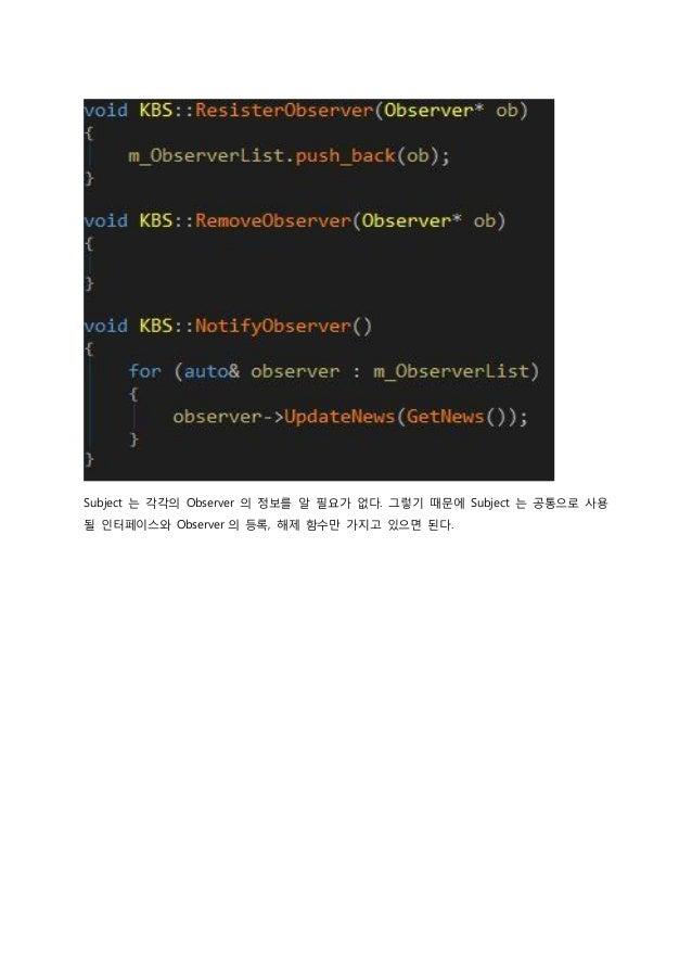 -CountVisitor 클래스를 통해 Element가 Accept 했을 때 Visit 함수에 몇 번 호출 되었는지 센다.  -CallVisitior 클래스를 통해 기존의 Element 내부에 있는 다른 객체에서 Vis...