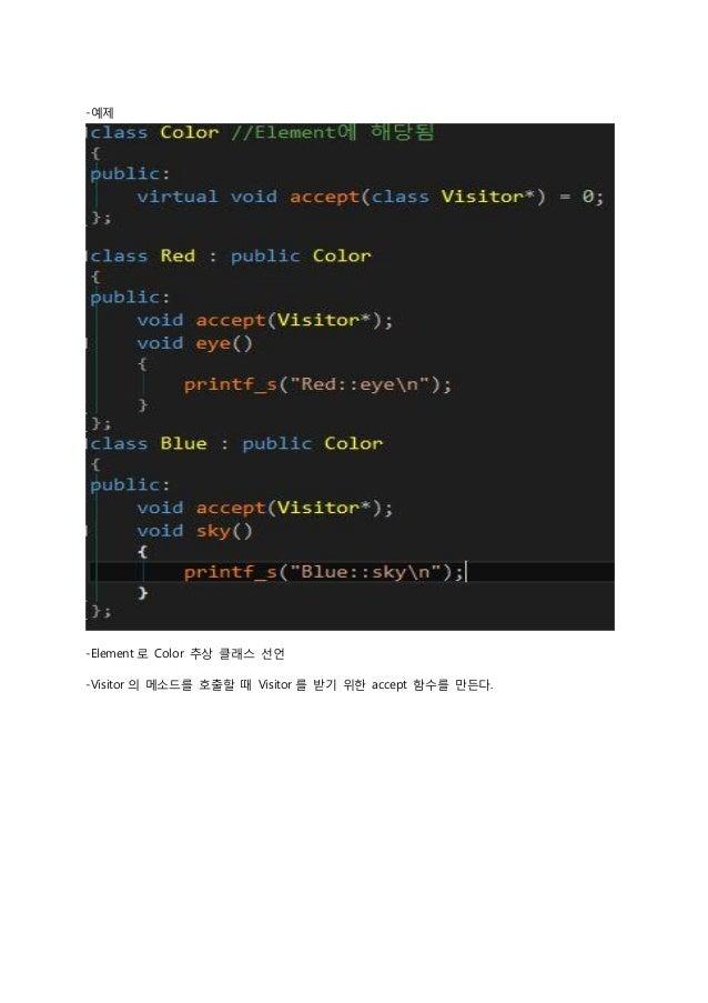 <코드>  -최상위 Component class