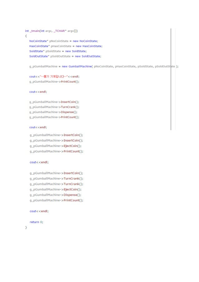옵저버 패턴 (Observer Pattern)  -정의 – 한 객체의 상태가 바뀌면 그 객체에 의존하는 다른 객체들(observers)에게 전해지고 자동으로 내용이 갱신되는 일대 다(one-to-many) 양식의 패턴 ...