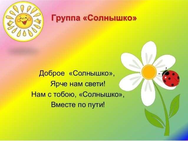 : Назарян Л. М.  Елисеева И.А.
