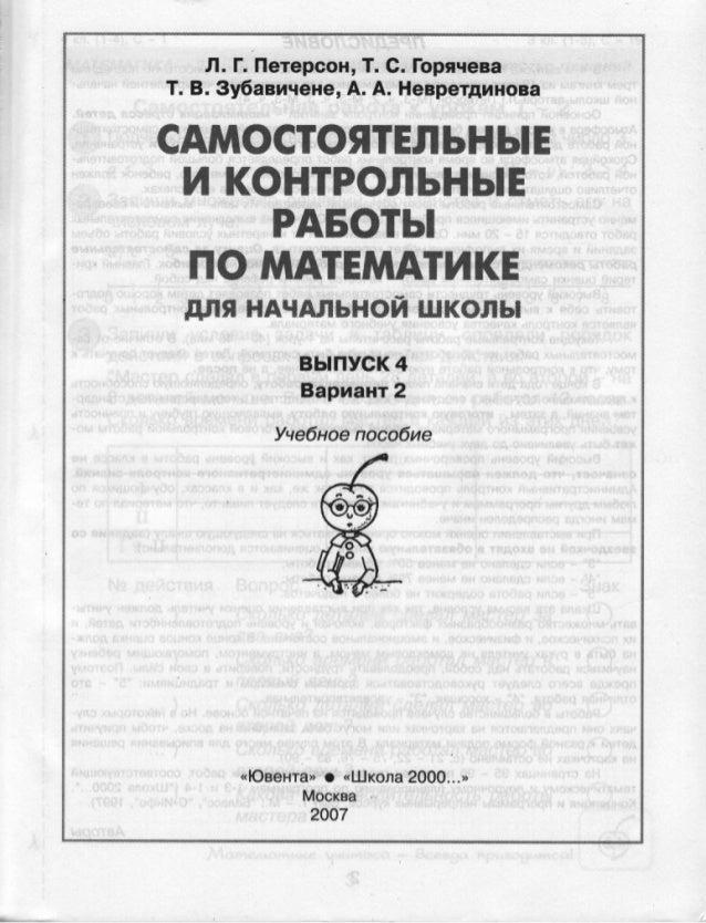 Blog archives koshertopiki.