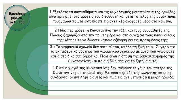 http://www.alkizei.com/el/erga/index.php  επίσημη ιστοσελίδα της Άλκη Ζέη  http://www.ekebi.gr/frontoffice/portal.asp?cpag...