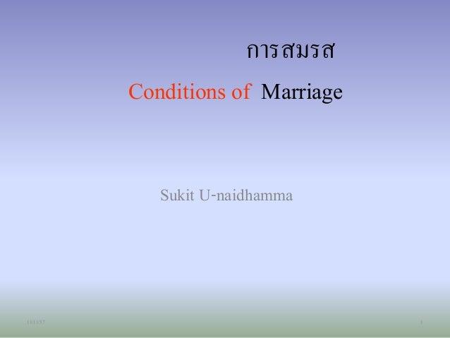 การสมรส  Conditions of Marriage  Sukit U-naidhamma  11/11/57 1