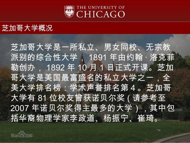 芝加哥学派代表人物_芝加哥经济学派