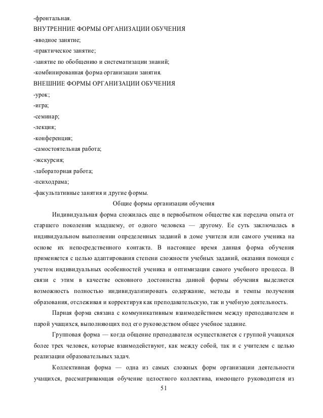 Гдз По Биологии 10-11 Кл Беляев